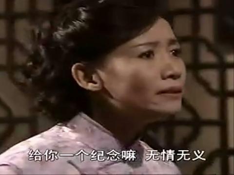 不死魔神Ⅳ06·(林正英电视剧)图片