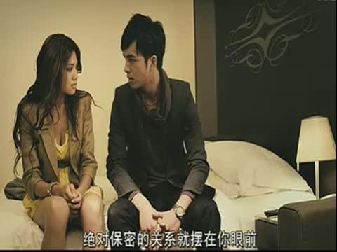 《婚前试爱》激情床戏吻戏片段