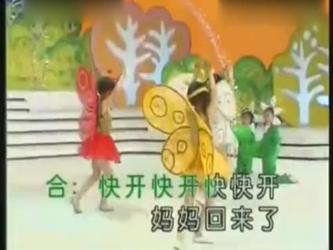 儿童舞蹈《小白兔乖乖》舞蹈视频