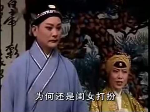 吕剧:双玉蝉(八)