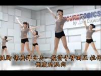 性感美女艳舞:超女软体功夫