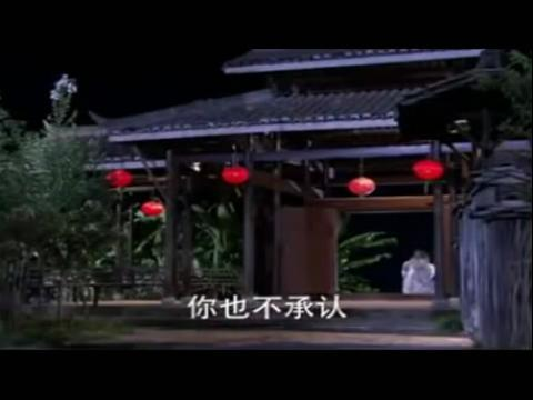 《轩辕剑之天之痕》胡歌床戏吻戏视频超长吻戏片段