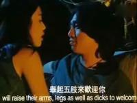 激情吻戏片段 播放:5 时长:01:44