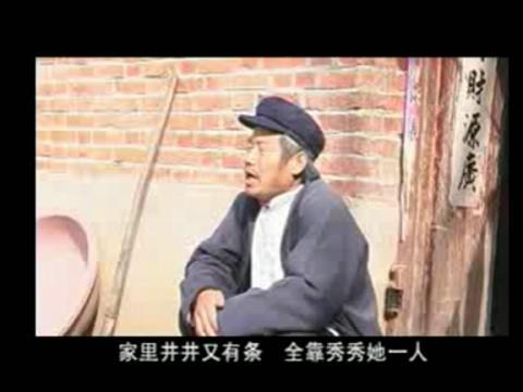 安徽民间小调