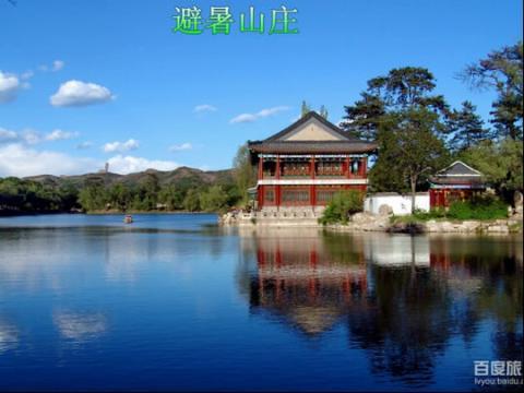 中国十大名胜古迹 - 在线观看