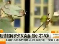 王祖贤吴彦祖激情床戏吻戏【思密达】