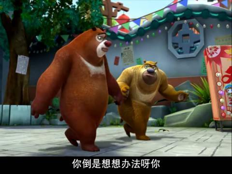 熊出没毛毛 - 墨镜男生头像 - 疯狂动物城尼克墨镜