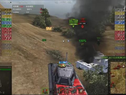 E75拼人品的一炮改变命运-神武大肚腩
