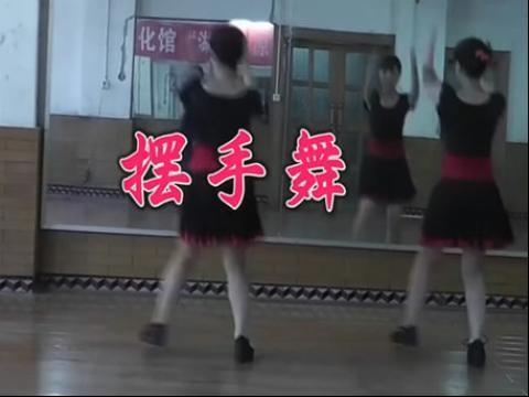 美女广场舞6 在线观看