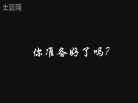 四川大学考研励志短片