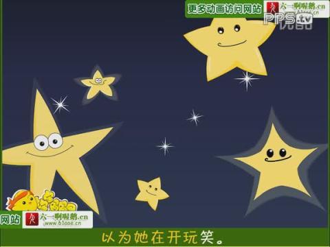 儿童歌曲小星星英文版大图>>儿童歌曲红河谷英文版>>
