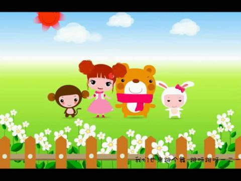 六一儿童节现代舞动物
