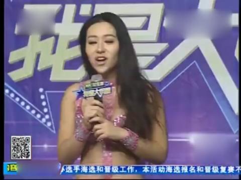我是大明星:美女跳起肚皮舞
