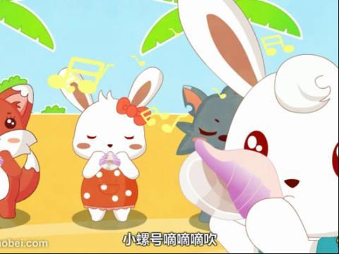 兔小贝儿歌 25 上学歌