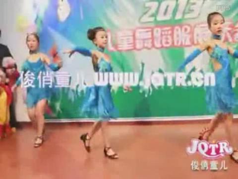 伦巴儿童拉丁舞蹈视频大全