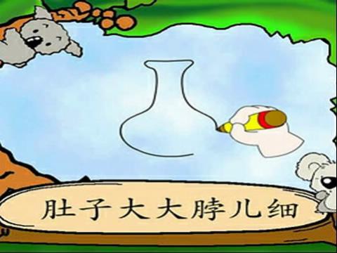 幼儿园花瓶简笔画