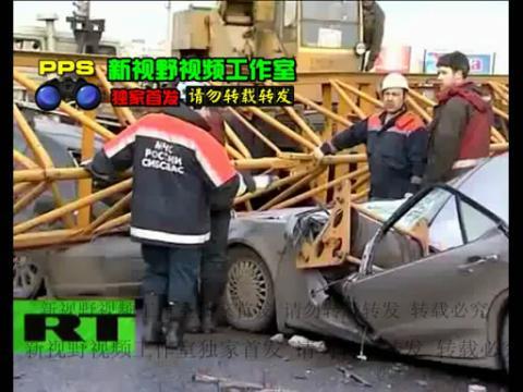 吊车事故全过程视频