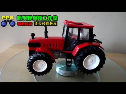 玩具拖拉机车视频图片