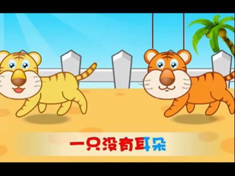 两只老虎歌词搞笑版 两只老虎歌词歌谱 两只老虎歌词歌谱