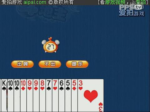 在QQ游戏斗地主中获得宝箱开启后在那里可以找到奖品