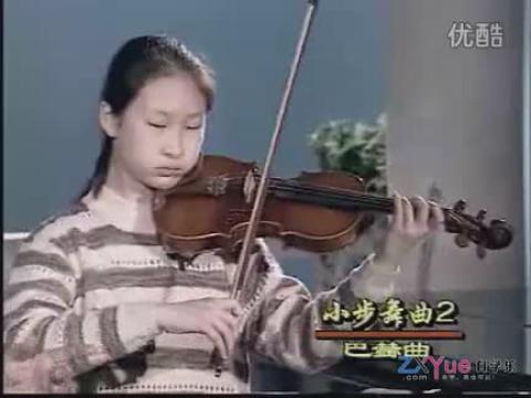 《小步舞曲》试听   铃木小提琴教材~~~~闪烁的小星星变奏曲···最