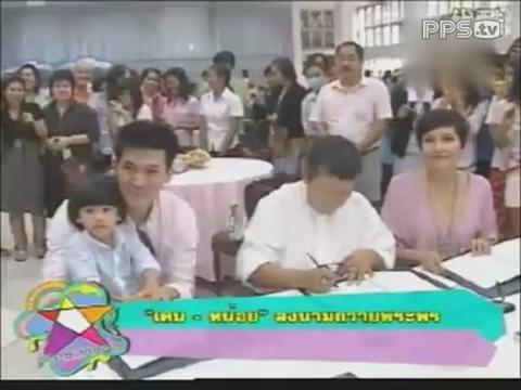 视频: [ KEN ] 帶著牽手與昆昆恭祝泰皇身體健康-mcot