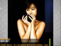 视频标签:热辣韩舞韩国美女甩奶舞